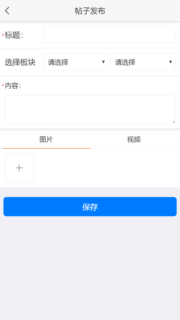 www.fd175.com_module.php_m=forum&a=add(iPhone 6_7_8).png